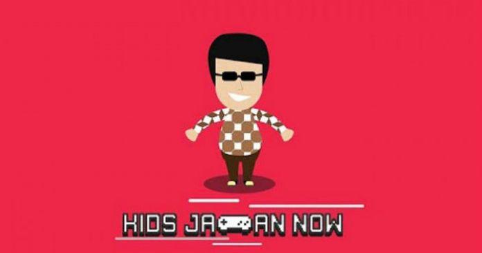 Kids Jaman Now